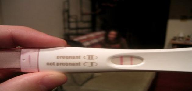 بالصور كيفية معرفة الحمل , طريقة معرفة هل انت حامل او لا 452 1