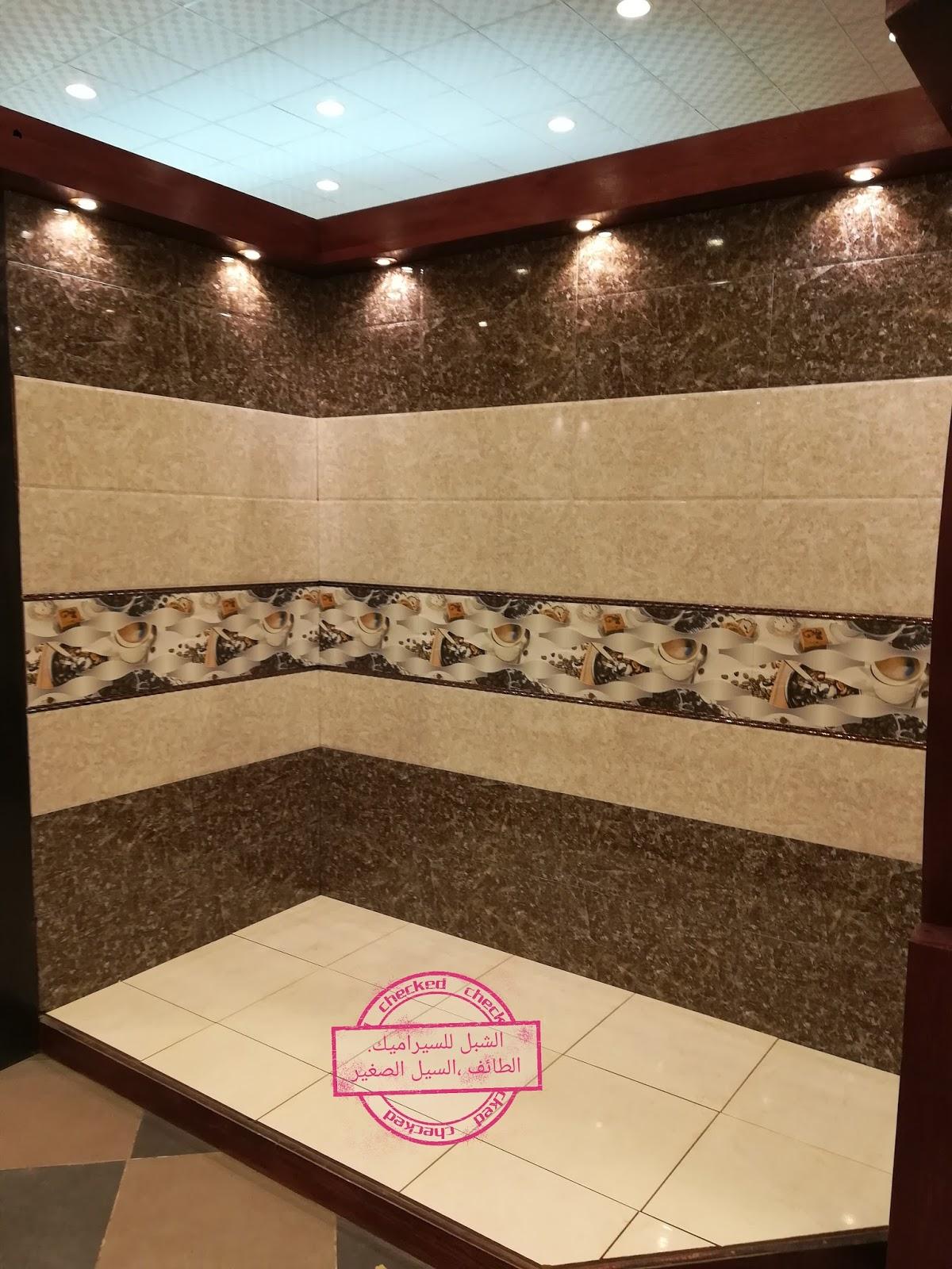 بالصور سيراميك جدران , افخم السيراميك لكل الاغراض منها الجدران 455 9