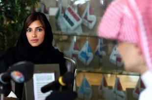 صورة ريم بنت الوليد بن طلال , من هي ريم بنت الوليد بن طلال