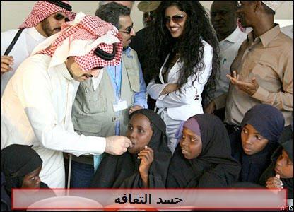 بالصور ريم بنت الوليد بن طلال , من هي ريم بنت الوليد بن طلال 460 36