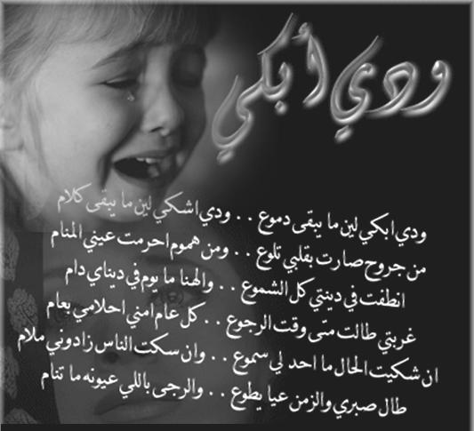 بالصور صور حزينه عن الام , اجمل ما قيل عن الام في عبارات حزينة 484 1