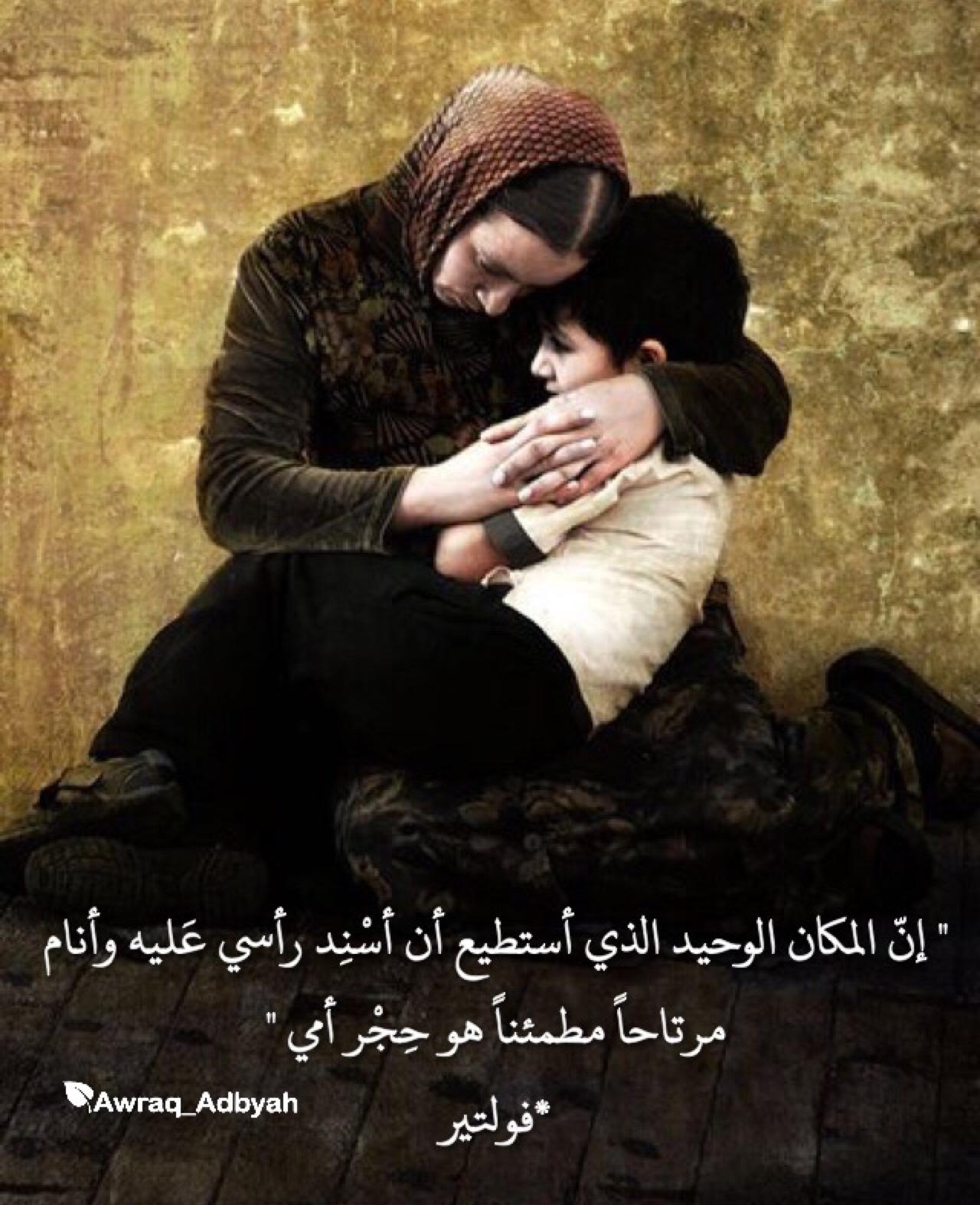 بالصور صور حزينه عن الام , اجمل ما قيل عن الام في عبارات حزينة 484 16