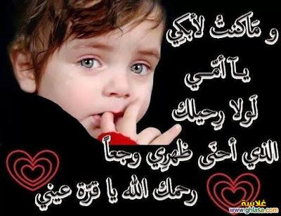 صورة صور حزينه عن الام , اجمل ما قيل عن الام في عبارات حزينة