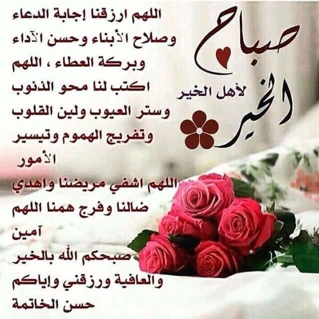 بالصور تهاني الجمعة , جمل وعبارات جميلة عن يوم الجمعة المبارك 485 11