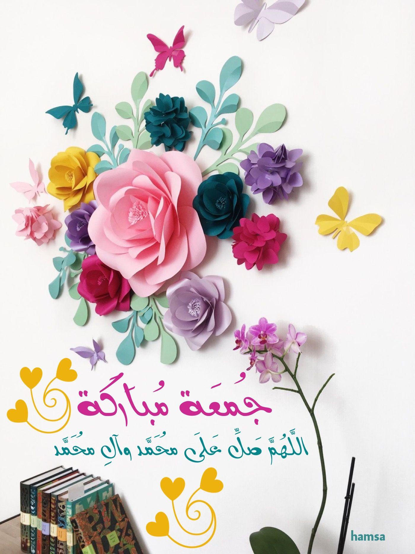 بالصور تهاني الجمعة , جمل وعبارات جميلة عن يوم الجمعة المبارك 485 12