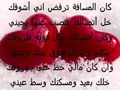 صورة رسائل غرام , رسائل حب وعشق ولا اروع 488 3