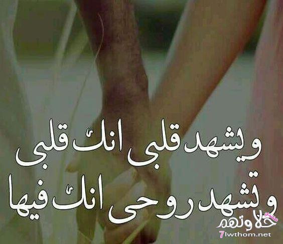 صورة رسائل غرام , رسائل حب وعشق ولا اروع 488 4