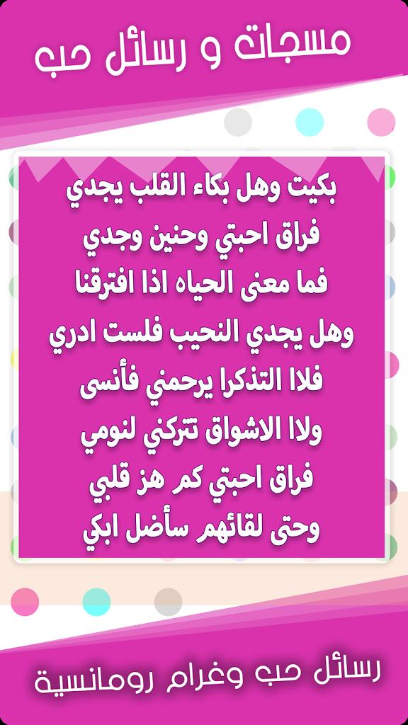 صورة رسائل غرام , رسائل حب وعشق ولا اروع 488