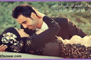 بالصور اجمل الصور الرومانسية , للعشاق اجمد واجمل الصور الرومانسية 499 2 310x205