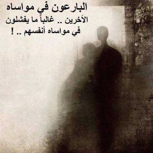 بالصور عبارات حزينه قصيره مزخرفه , اقصر الكلمات والجمل عن الحزن مؤثرة جدا 508 8