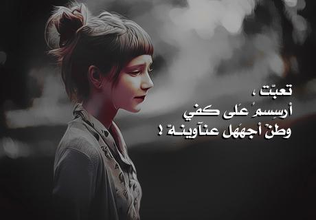 صوره عبارات حزينه قصيره مزخرفه , اقصر الكلمات والجمل عن الحزن مؤثرة جدا