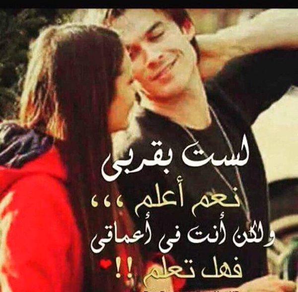 بالصور صور وكلام حب , احلى صور عن احلى كلام حب 514