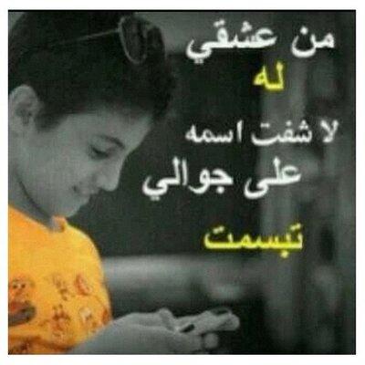 بالصور اشعار قصيره حزينه , احزن اشعار لكن قصيرة جدا