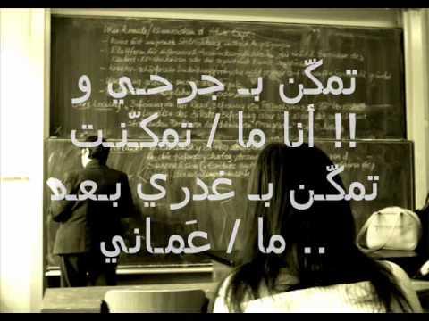 بالصور اشعار قصيره حزينه , احزن اشعار لكن قصيرة جدا 528 10