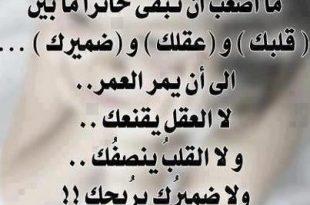 بالصور اشعار قصيره حزينه , احزن اشعار لكن قصيرة جدا 528 14 310x205