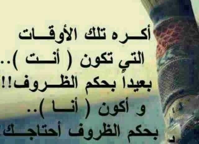 بالصور اشعار قصيره حزينه , احزن اشعار لكن قصيرة جدا 528 15