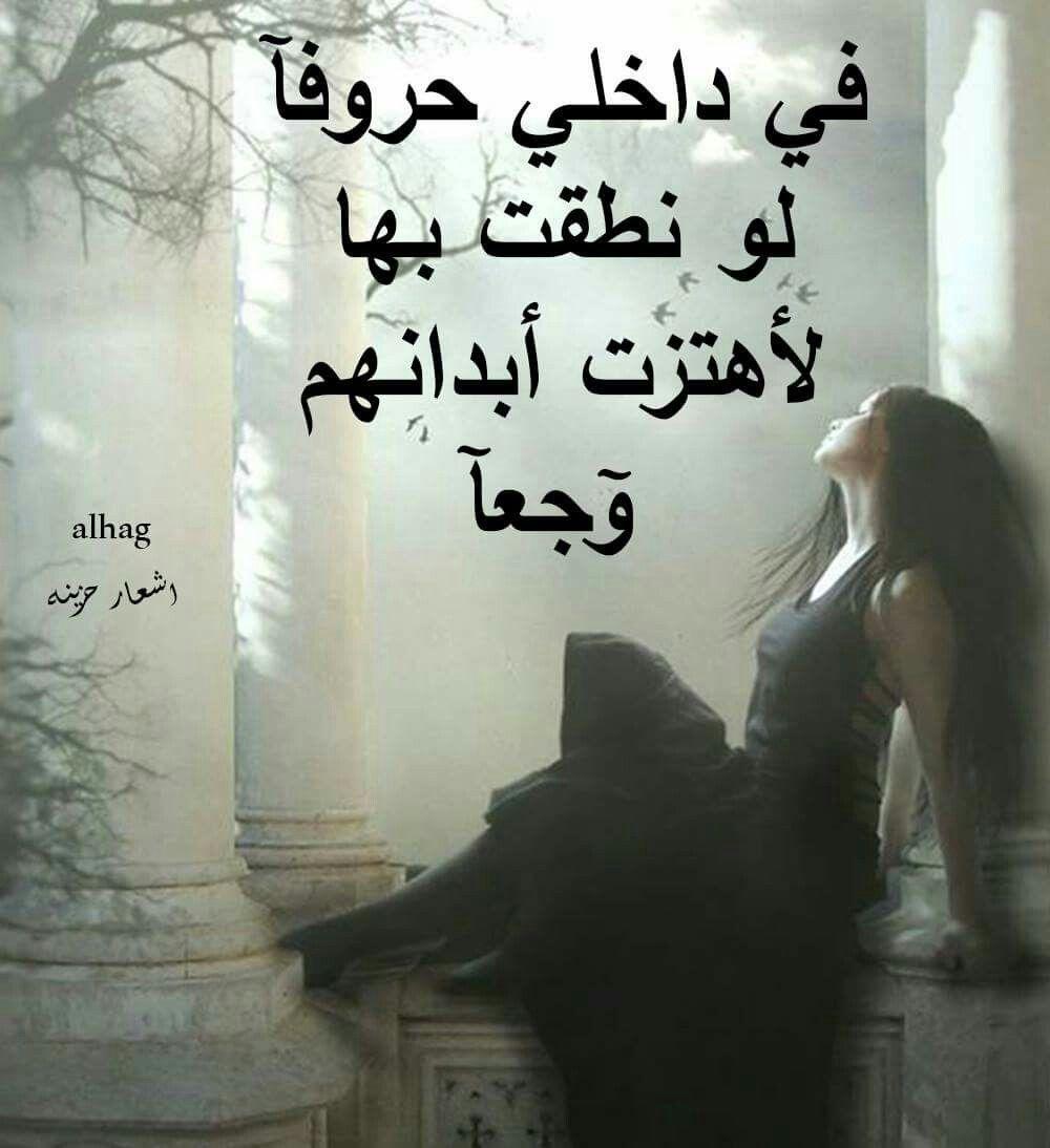 بالصور اشعار قصيره حزينه , احزن اشعار لكن قصيرة جدا 528 16