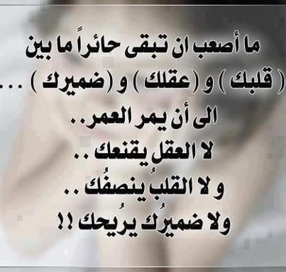 بالصور اشعار قصيره حزينه , احزن اشعار لكن قصيرة جدا 528 6