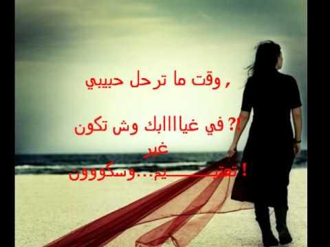 بالصور اشعار قصيره حزينه , احزن اشعار لكن قصيرة جدا 528 7