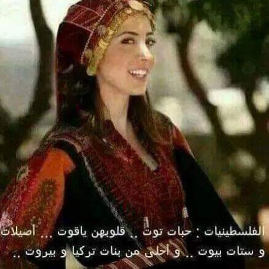 بالصور بنات فلسطينيات , احلى حوريات في فلسطين 539 10