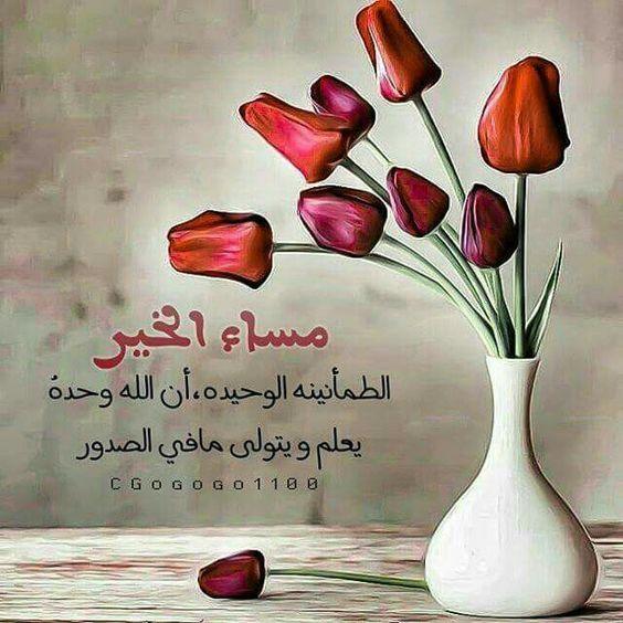 بالصور اجمل مساء الخير شعر , شعر من اجمل الاشعار لكلمة مساء الخير 543