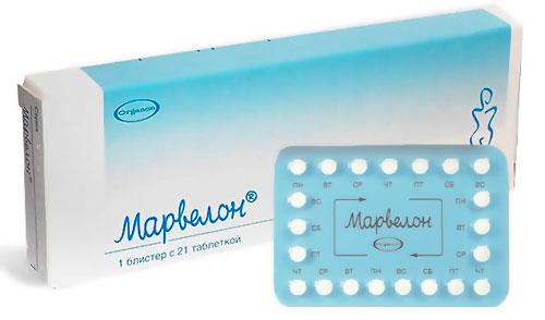 صوره حبوب مارفيلون , حبوب منع الحمل مارفيلون