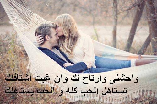 بالصور رسائل حب مصرية , من مصر رسائل حب على كل لون 570 3