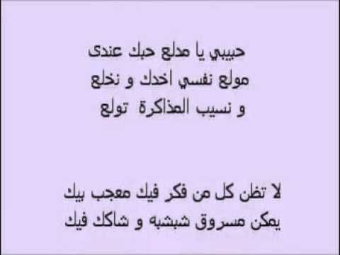 بالصور رسائل حب مصرية , من مصر رسائل حب على كل لون 570 6