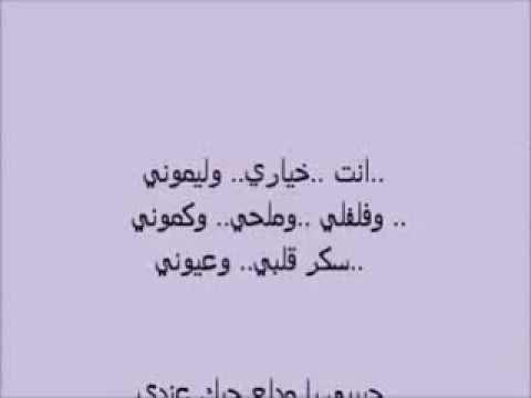 بالصور رسائل حب مصرية , من مصر رسائل حب على كل لون 570 7