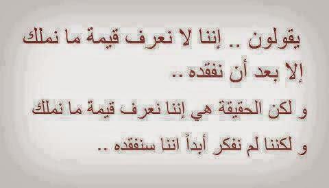 بالصور رسائل حب مصرية , من مصر رسائل حب على كل لون 570 8