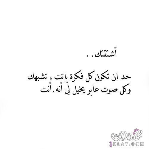 بالصور رسائل حب مصرية , من مصر رسائل حب على كل لون 570 9