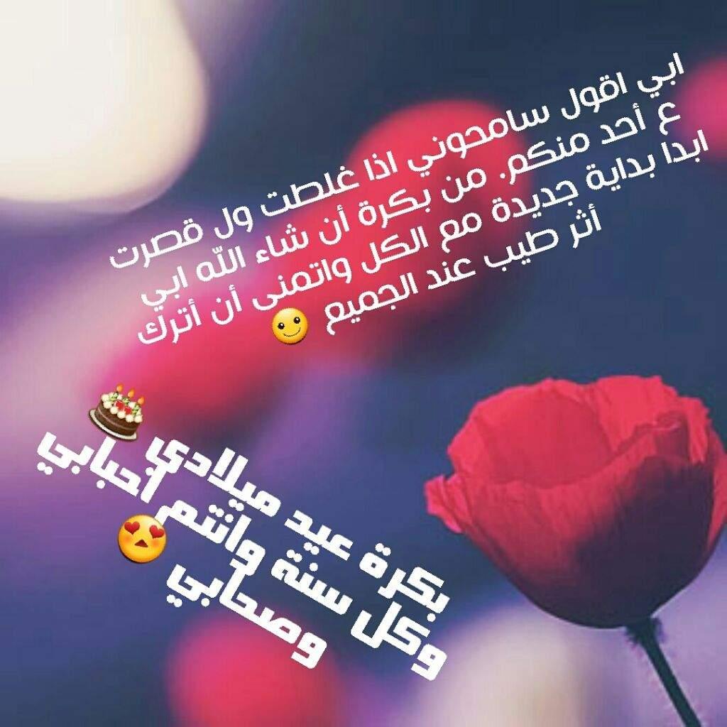 بالصور صور عن عيد ميلادي , عيدك اجمل الاعياد 6307 6