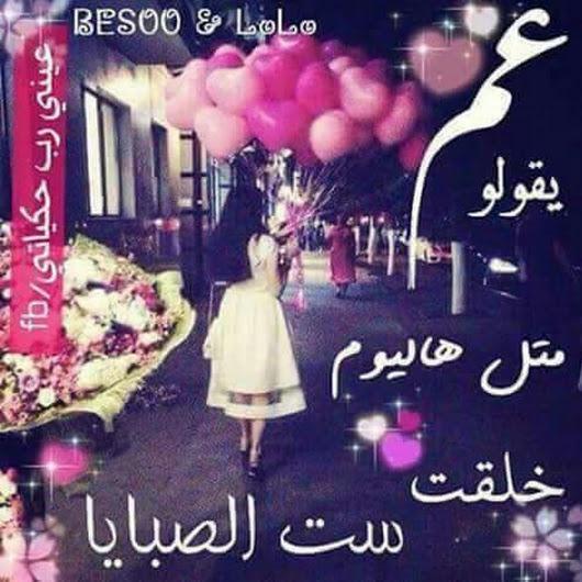 بالصور صور عن عيد ميلادي , عيدك اجمل الاعياد 6307 9