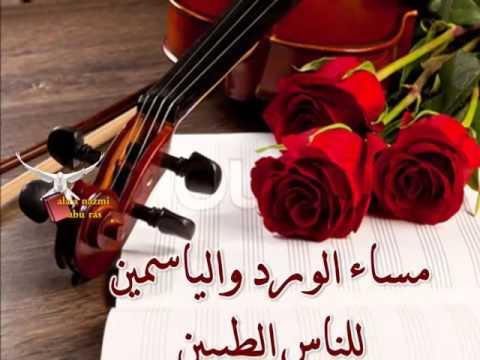 بالصور اجمل مساء , احلي رسائل التحيه المسائيه 6308 3