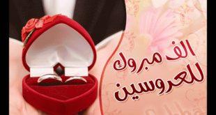 صوره صور عن الزواج , خلفيات مميزه عن الزفاف
