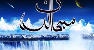 صوره صور اسلامية , ميكسات اسلامية مميزة