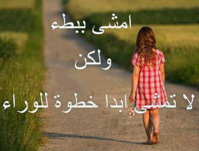بالصور كلام جميل فيس بوك , اجمل حديث فيس بوك 81 1