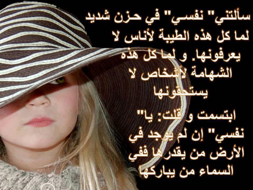 بالصور كلام جميل فيس بوك , اجمل حديث فيس بوك 81 4