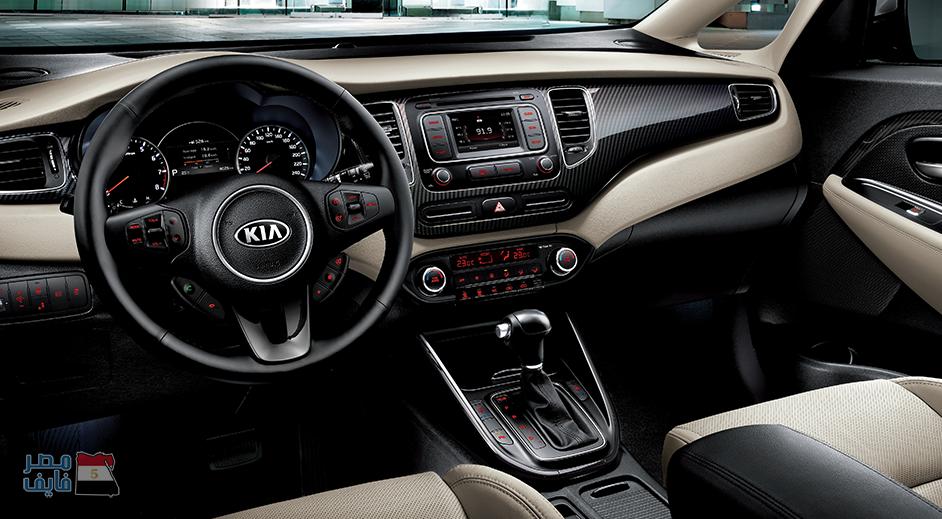 صورة صور سيارات كيا , تعرف علي افضل سيارات كيا لعام 2019 بالصور