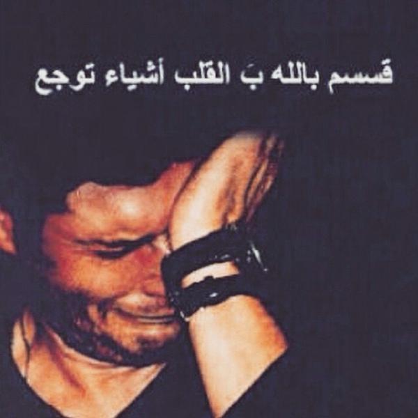 بالصور حزن القلب , احزان قلبى لا تنتهى 929 8