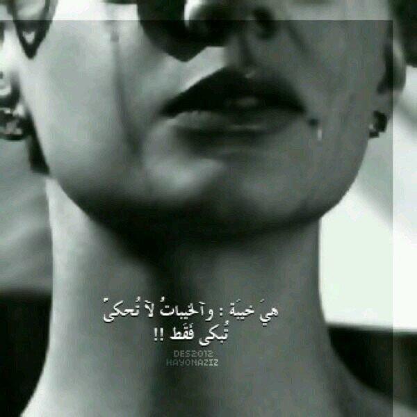 بالصور حزن القلب , احزان قلبى لا تنتهى