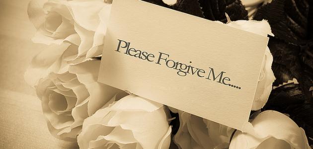 بالصور كلام اعتذار قوي , كلمة اسف قوة وليست ضعف 989 4
