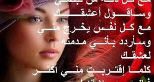 صوره اشعار حب حزينة , كلمات مؤثره من القلب