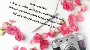 بالصور رسالة اعتذار للزوج , اجمل كلمات الاعتذار للزوج الحبيب 126 6