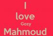 صور صور اسم محمود , اجمل صور عليها اسم محمود