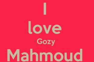 صوره صور اسم محمود , اجمل صور عليها اسم محمود
