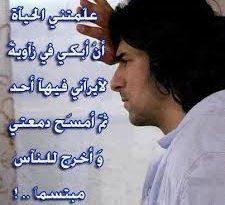 صورة بوستات حزينة , منشورات للتعبير عن الحزن