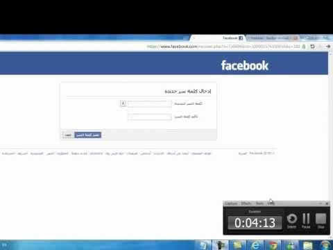بالصور نسيت كلمة سر الفيس بوك , طريقة فتح الفيس بوك بعد نسيان كلمة السر 601 1