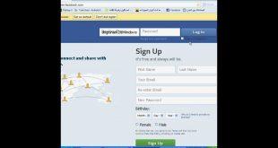 بالصور نسيت كلمة سر الفيس بوك , طريقة فتح الفيس بوك بعد نسيان كلمة السر 601 3 310x165