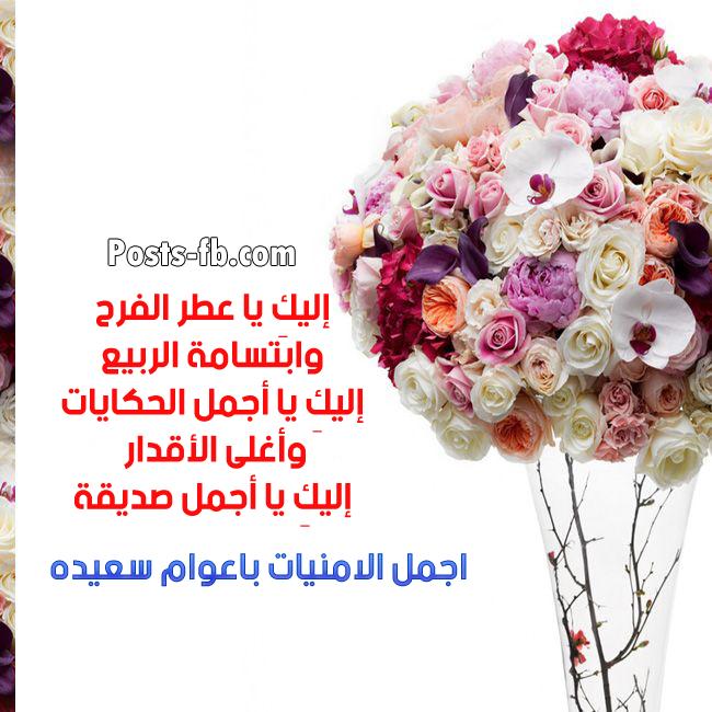 صورة بوستات اعياد ميلاد , اجمل الكلمات والصور لعيد ميلادك يا جميل